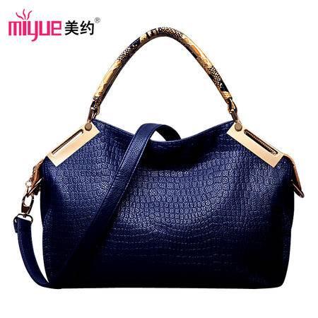美约2015新款潮女包韩版时尚单肩包斜跨包复古女士包包手提包大包