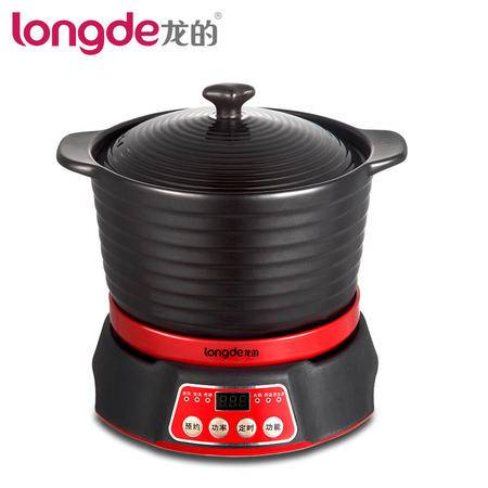 LONGDE龙的LD-HY30B郁美系列养生陶瓷煲煲汤煮茶煎药火锅煮面蒸蛋