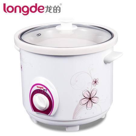 LONGDE龙的盈美系列LD-DG35A电炖盅大容量陶瓷内胆节能高效方便