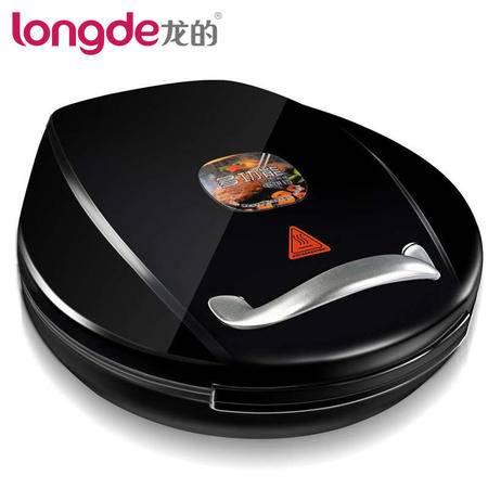 龙的(Longde)NK-BD3001电饼铛家用多功能煎烤机煎烤烙饼大烤盘悬浮双面加热