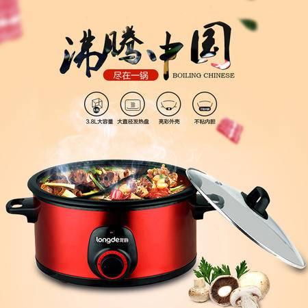 龙的分体式电火锅鸳鸯锅家用多功能不锈钢大容量3.8L电煮锅