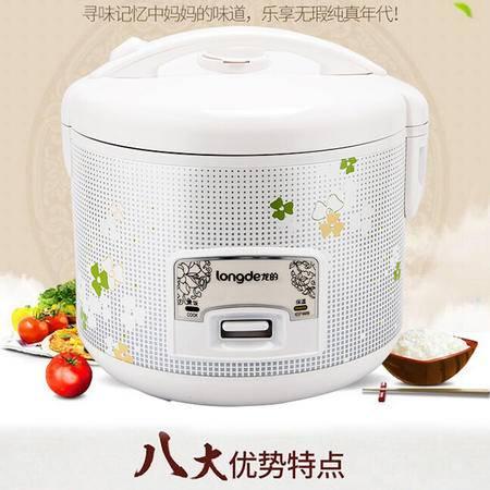 龙的 900W电饭煲IH电磁饭煲LD-FF50A