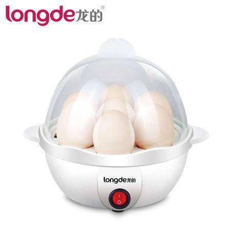 LONGDE龙的NK-777美捷系列煮蛋器平底加热易清洗可蒸蛋羹煮蛋器
