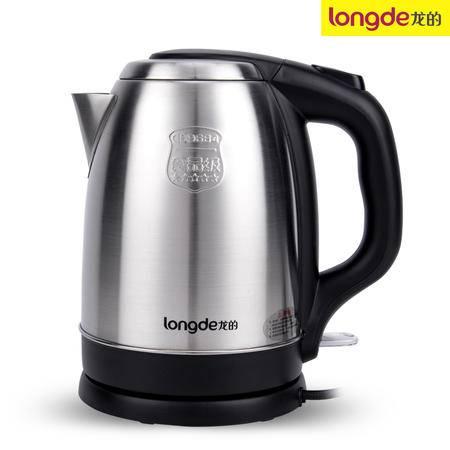 龙的(Longde)LD-SH1822 电水壶1.8L 304不锈钢电热水壶 烧水壶