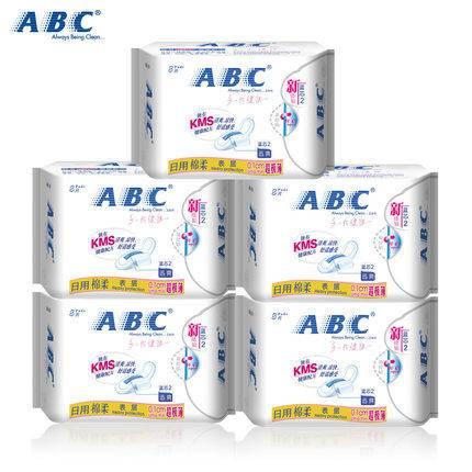 ABC0.1超薄纯棉柔亲肤日用卫生巾组合5包/套K11*5