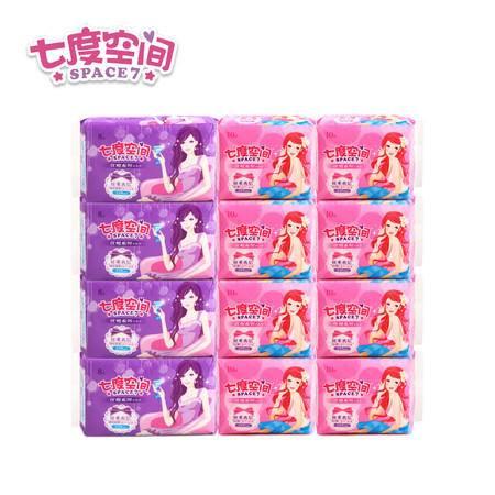 七度空间优雅系列棉柔卫生巾组合装 日用薄型8包超长夜用4包