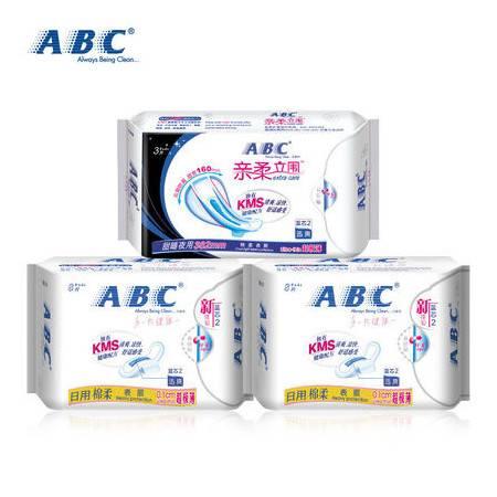 ABC卫生巾超薄纯棉柔日用+超长夜用共3包 A-16