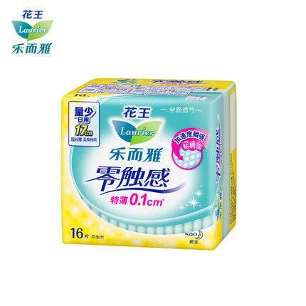 花王乐而雅零触感特薄迷你日用卫生巾16片(17cm)