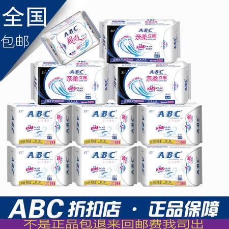 ABC棉柔表层日用 亲柔立围超长甜睡夜用棉柔超极薄卫生巾6K13+3K88+K21