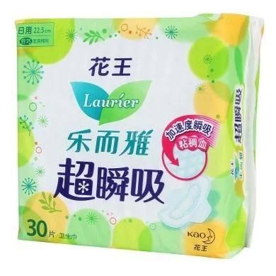 花王乐而雅超瞬吸日用卫生巾纤巧柔爽棉网 22.5cm*30片