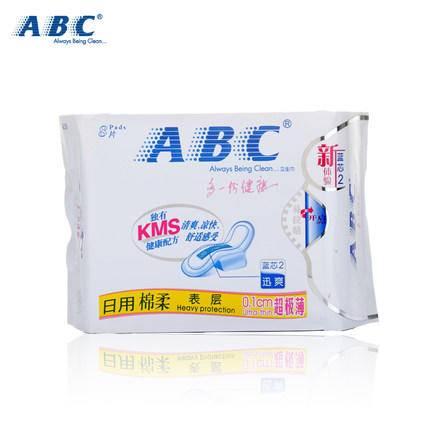 ABC 超薄棉柔卫生巾组合5件(日24片+夜8片+超长夜用3片)