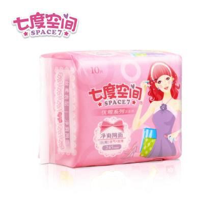 七度空间卫生巾QUC9110 优雅净爽网面超薄日用卫生巾245mm10片装