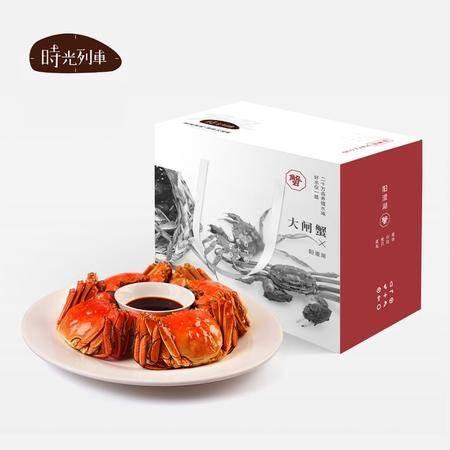 【蜜我·时光列车】正宗阳澄湖有机大闸蟹 共4对 雄膏雌黄