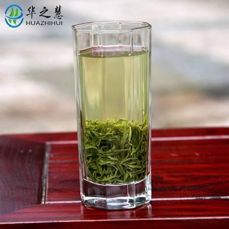安徽名茶2016绿茶岳西翠兰野茶