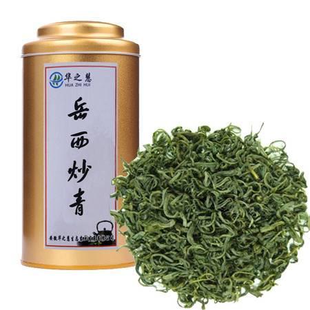华之慧2016新茶绿茶岳西翠兰炒青罐装100g