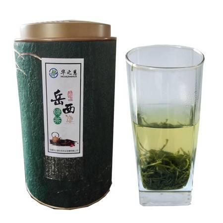 华之慧2016年新茶 明后岳西炒青绿茶 高山有机茶叶150克罐装