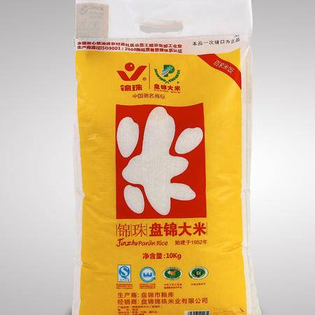锦珠盘锦大米百家米饭系列10kg 包邮
