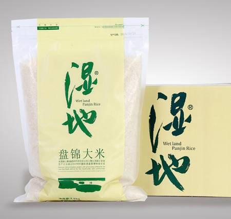 盘锦大米锦珠湿地大米 2014北京展会展会热销款(2.5kg*4)包邮