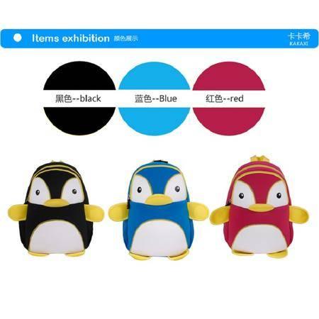 卡卡希企鹅儿童书包KK011黑、粉、蓝