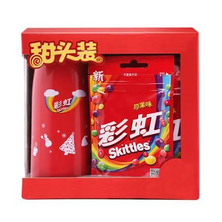 彩虹糖甜头装45g装8袋赠送保温杯 彩虹糖糖果保温杯组合礼盒装38906208744