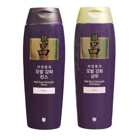 吕 滋养韧发密集莹韧洗护套装(清爽型洗发水200G + 清爽型护发乳200ML)紫吕