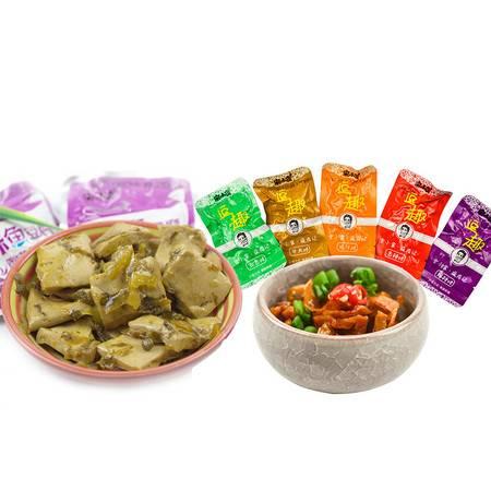 宋小食 散装豆干 趣味豆腐500g+宋小食逗皮记500g 混合口味