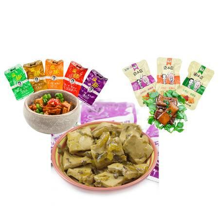 宋小食 散装豆干 趣味豆腐500g+宋小食逗肉记500g +宋小食逗皮记500g 混合口味