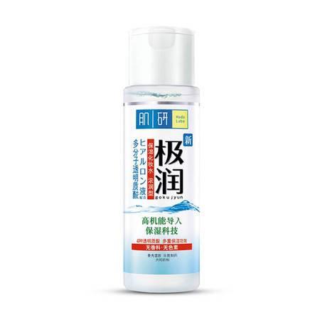 曼秀雷敦极润保湿化妆水 浓润型170ml