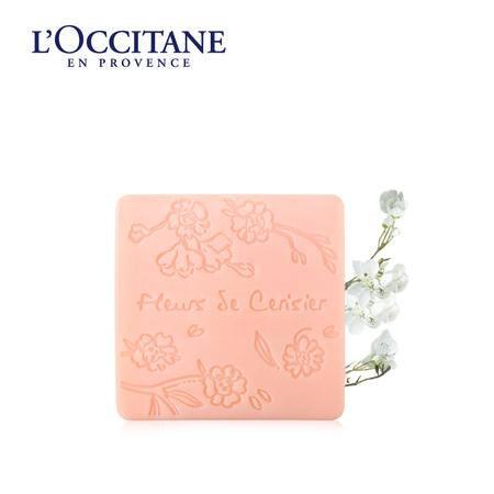 欧舒丹甜蜜樱花香皂75g 24SA075CB4 2块装