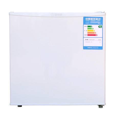 香雪海BD-42单门家用冷藏冷冻迷你冰箱  白、蓝、金三色可选