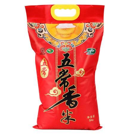 十月稻田 五常香米 稻花香米 东北大米5kg