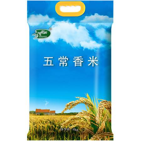 十月稻田 五常香米 新米 东北大米5kg