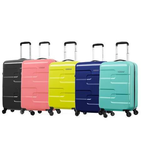 美旅 炫彩立体拼图设计万向轮拉杆箱 20英寸67Q薄荷绿、珊瑚红、青绿色、宝蓝色、炭灰色 五色任选