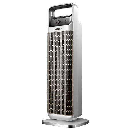 艾美特家用节能电暖器居浴两用HP20096R-W