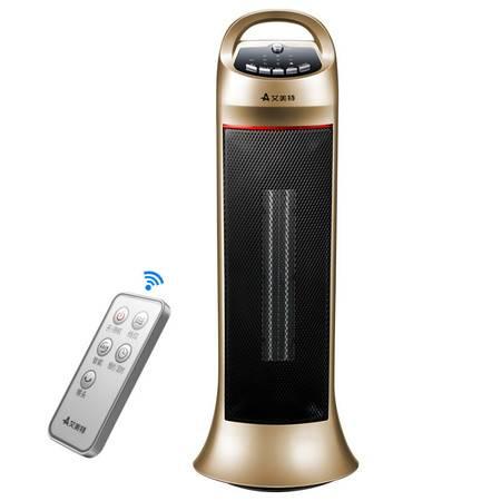 艾美特家用遥控取暖器静音HP20074R-W
