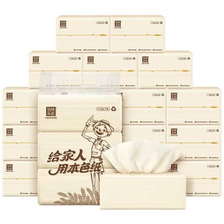 泉林本色 抽纸170抽*15包 不刺激无添加本色原浆纸抽纸面巾纸(新旧包装随机发售)