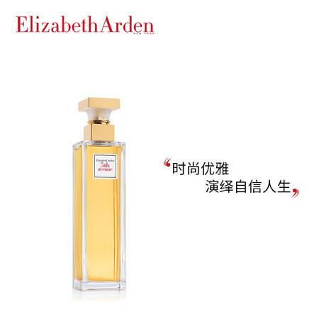 伊丽莎白雅顿 第五大道香水30ml 淡香持久自然