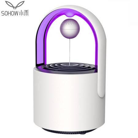 小禾 磁悬浮灭蚊灯MW11 家用室内灭蚊驱蚊器防蚊子插电式捕蚊神器