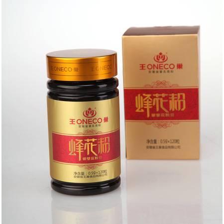 王巢 破壁花粉豆/花粉片  蜂花粉 0.5g*120粒 瓶装