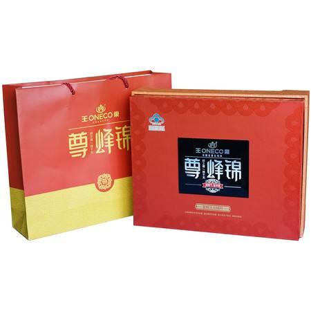 王巢 尊蜂锦  零添加零污染无抗生素  4瓶装 礼盒