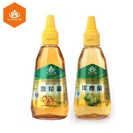 王巢375g洋槐蜜/枣花蜜组合装 375g×2瓶