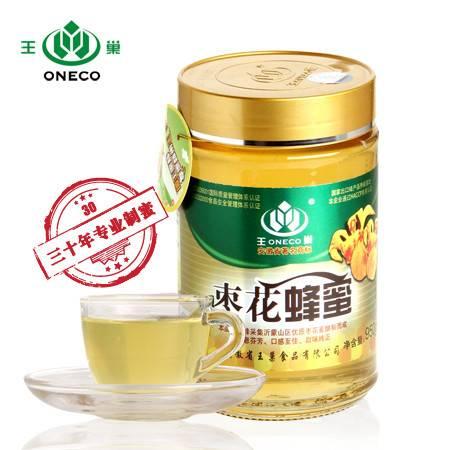 王巢 枣花蜂蜜 原生态土蜂蜜 农家自产土蜂蜜 950克