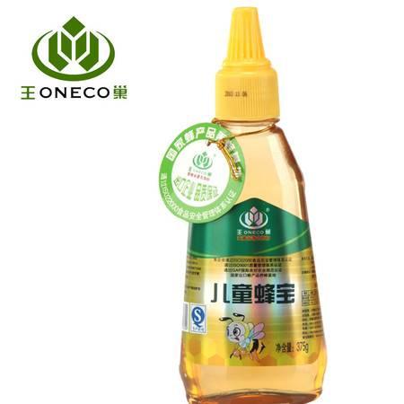 王巢零添加零污染无抗生素  儿童蜂宝375克 瓶装