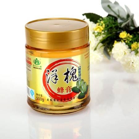 王巢出口品质滋补佳品洋槐蜂膏 500克/瓶  瓶装