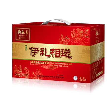 【北京馆月盛斋】月盛斋大礼盒2680g