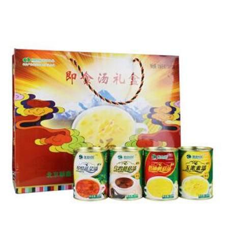 【北京馆顺鑫食品】即食汤组合装礼盒