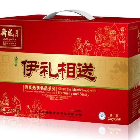 【北京馆月盛斋】月盛斋大礼盒