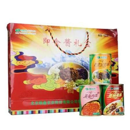 【北京馆顺鑫食品】即食酱组合装礼盒