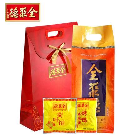 【北京馆全聚德】全聚德烤鸭大三角礼袋