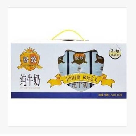【北京馆三元】三元极致高品质纯牛奶(全脂型)